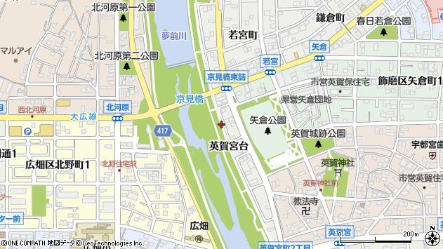 〒672-8089 兵庫県姫路市飾磨区英賀宮台の地図