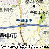 大阪モノレール千里中央駅