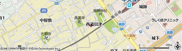 愛知県豊川市下長山町(西道貝津)周辺の地図