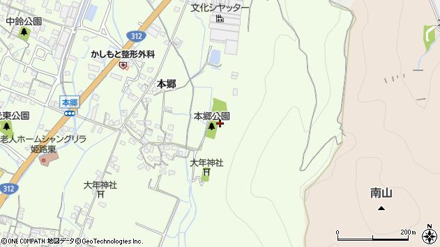 〒671-0243 兵庫県姫路市四郷町本郷の地図