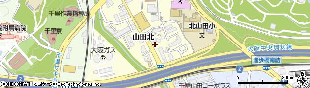 大阪府吹田市山田北周辺の地図