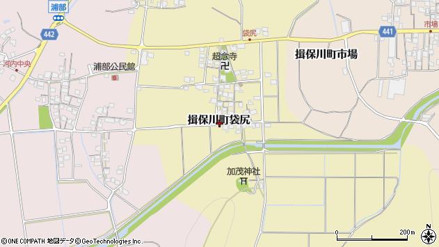 〒671-1661 兵庫県たつの市揖保川町袋尻の地図