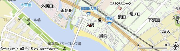 愛知県豊川市御津町西方(入浜)周辺の地図