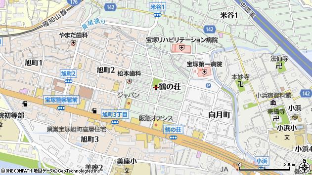〒665-0833 兵庫県宝塚市鶴の荘の地図