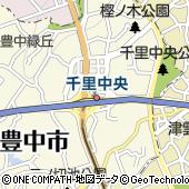 大阪モノレール千里中央ビル