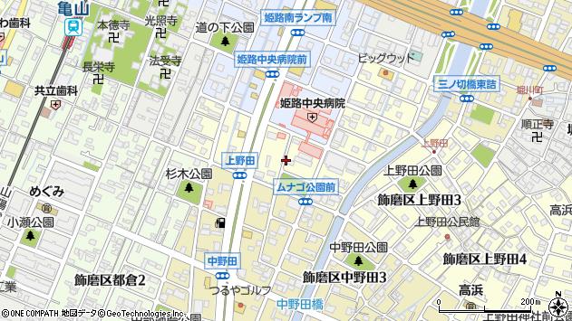 〒672-8043 兵庫県姫路市飾磨区上野田の地図