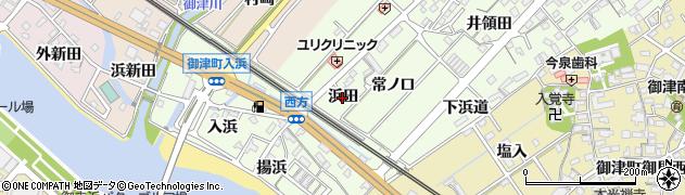 愛知県豊川市御津町西方(浜田)周辺の地図