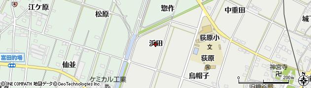 愛知県西尾市吉良町荻原(浜田)周辺の地図