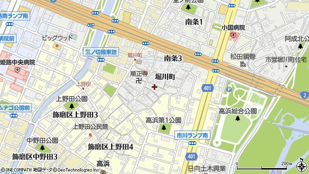 〒672-8025 兵庫県姫路市飾磨区堀川町の地図