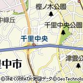 千里阪急ホテル CLASSIC GARDEN