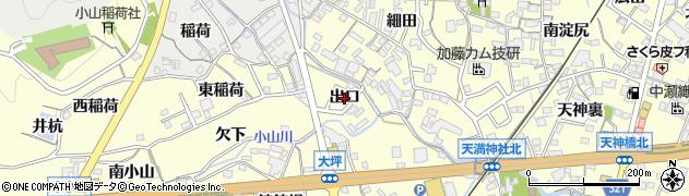 愛知県蒲郡市形原町(出口)周辺の地図