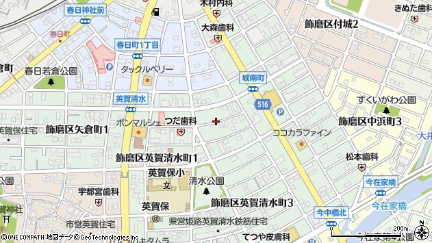〒672-8084 兵庫県姫路市飾磨区英賀清水町の地図