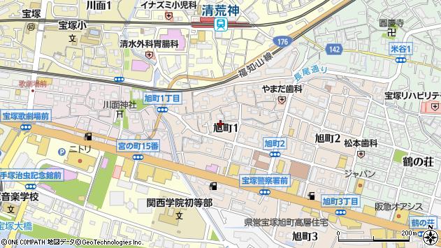 〒665-0835 兵庫県宝塚市旭町の地図