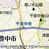 大阪モノレール千里中央駅下駐輪場
