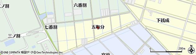 愛知県西尾市一色町中外沢(五町分)周辺の地図