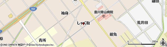 愛知県豊川市西島町(しゃく取)周辺の地図