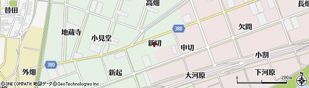 愛知県豊川市院之子町(新切)周辺の地図