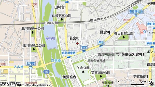 〒672-8095 兵庫県姫路市飾磨区若宮町の地図