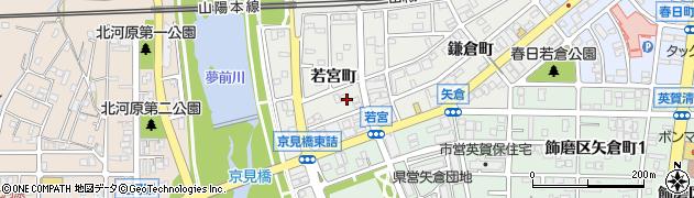 兵庫県姫路市飾磨区(若宮町)周辺の地図