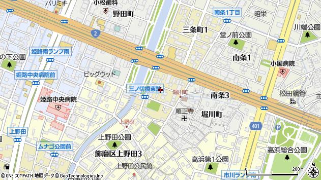 〒672-8041 兵庫県姫路市三条町2丁目の地図