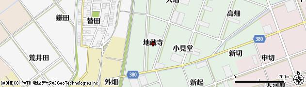 愛知県豊川市院之子町(地蔵寺)周辺の地図