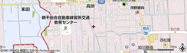 天気 姫路 の 今日