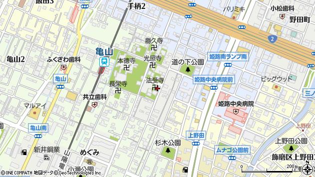 〒672-8047 兵庫県姫路市飾磨区亀山の地図