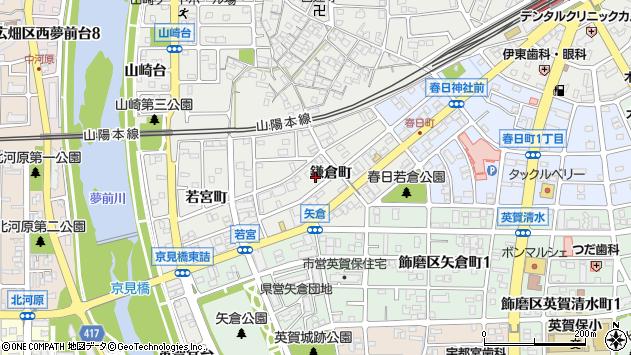 〒672-8094 兵庫県姫路市飾磨区鎌倉町の地図