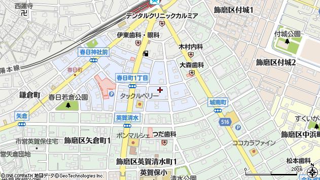 〒672-8092 兵庫県姫路市飾磨区英賀春日町の地図