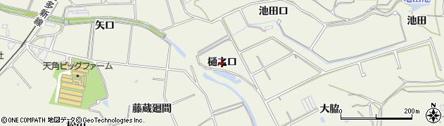 愛知県美浜町(知多郡)上野間(樋之口)周辺の地図