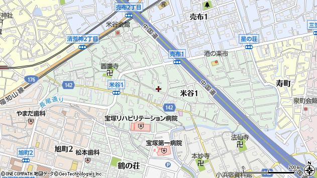 〒665-0831 兵庫県宝塚市米谷の地図
