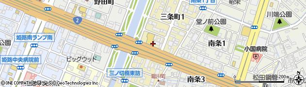 兵庫県姫路市三条町周辺の地図