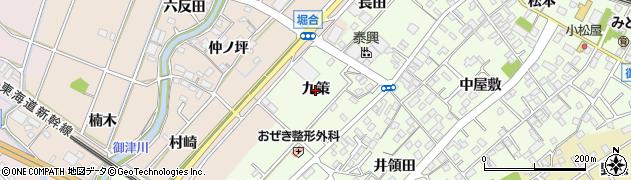 愛知県豊川市御津町西方(九策)周辺の地図