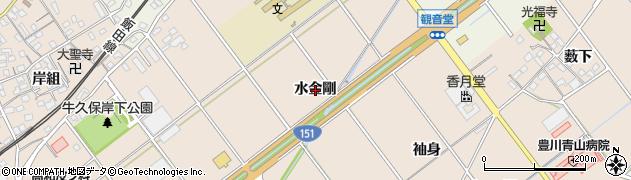 愛知県豊川市牛久保町(水金剛)周辺の地図