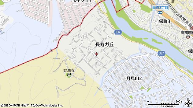 〒665-0001 兵庫県宝塚市長寿ガ丘の地図