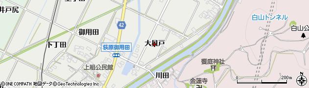 愛知県西尾市吉良町荻原(大貝戸)周辺の地図