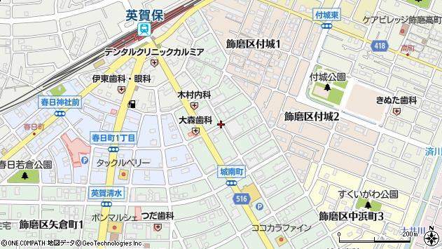 〒672-8083 兵庫県姫路市飾磨区城南町の地図