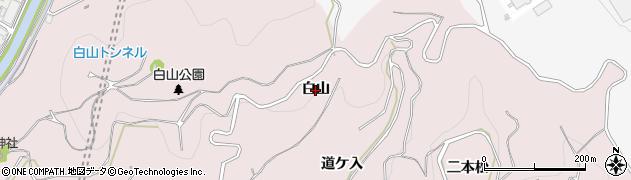 愛知県西尾市吉良町饗庭(白山)周辺の地図