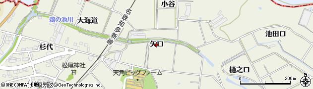 愛知県美浜町(知多郡)上野間(矢口)周辺の地図