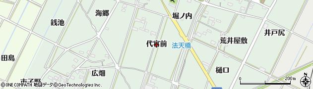 愛知県西尾市吉良町富田(代官前)周辺の地図