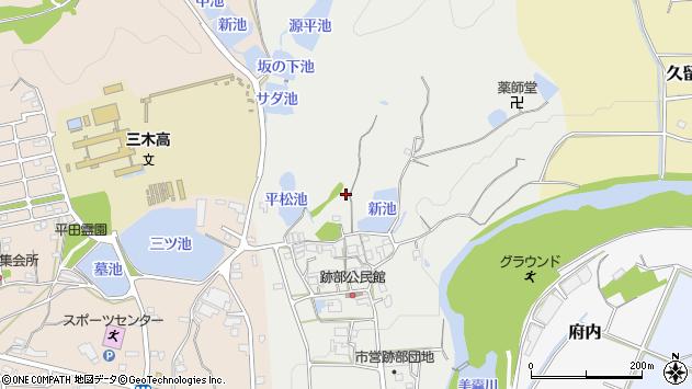〒673-0401 兵庫県三木市跡部の地図