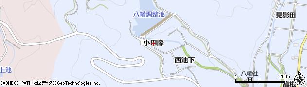 愛知県西尾市西幡豆町(小田際)周辺の地図