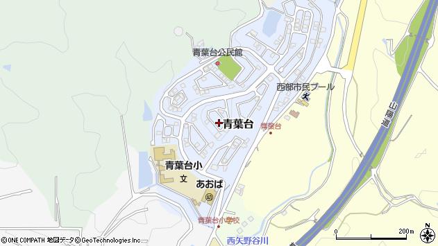 〒678-0064 兵庫県相生市青葉台の地図