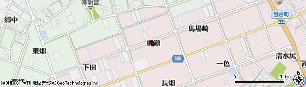 愛知県豊川市当古町(柳瀬)周辺の地図