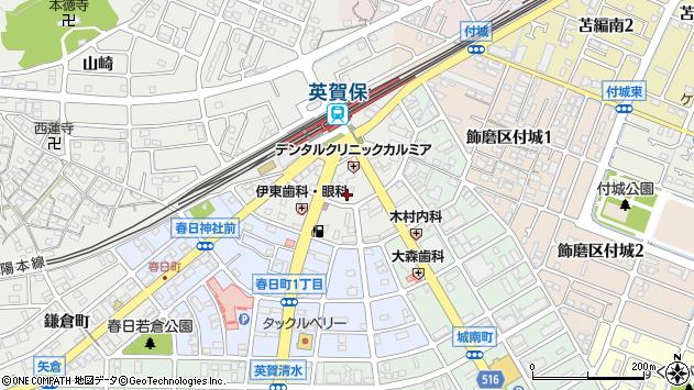 〒672-8091 兵庫県姫路市飾磨区英賀保駅前町の地図
