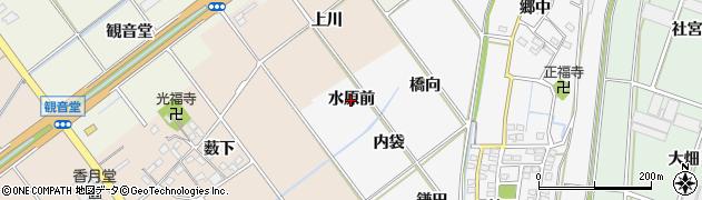 愛知県豊川市瀬木町(水原前)周辺の地図