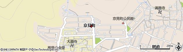 兵庫県姫路市広畑区(京見町)周辺の地図
