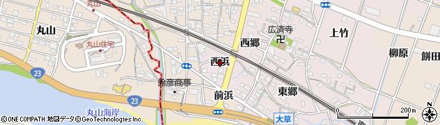 愛知県豊川市御津町大草(西浜)周辺の地図