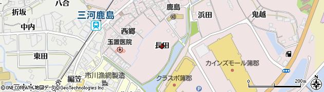 愛知県蒲郡市鹿島町(長田)周辺の地図