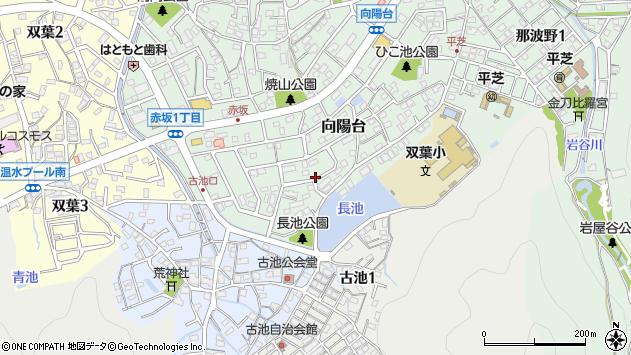 〒678-0023 兵庫県相生市向陽台の地図